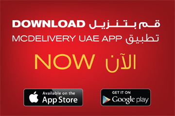 Download Mcdelivery UAE App